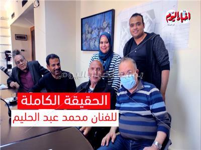 الفنان محمد عبدالحليم بصحبة نقيب الفنانيين