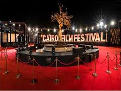 مهرجان القاهرة السينمائي -صورة ارشيفية