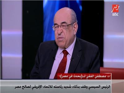 مصطفى الفقي رئيس مكتبة الإسكندرية