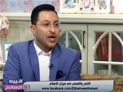الدكتور محمد علي، الداعية الإسلامي