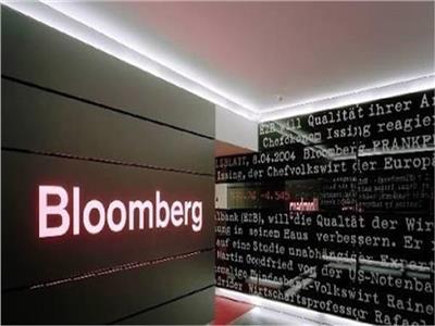 وكالة بلومبرج