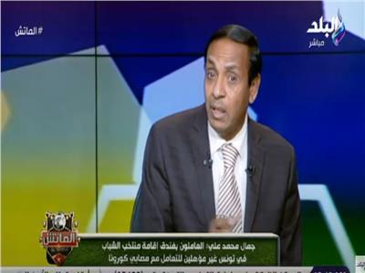 جمال محمد علي نائب رئيس اللجنة الخماسية السابقة