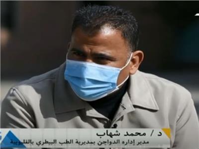 الدكتور محمد شهاب مدير إدارة الدواجن بمديرية الطب البيطري بالقليوبية