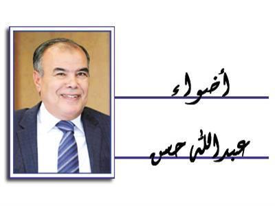 عبدالله حسن