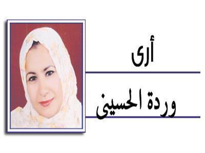وردة الحسينى