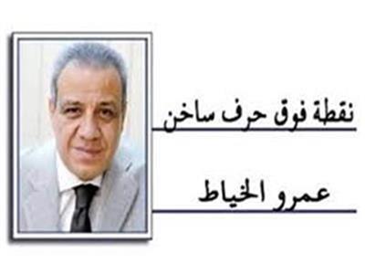 عمرو الخياط
