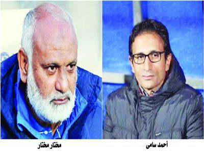 أحمد سامى ومختار مختار