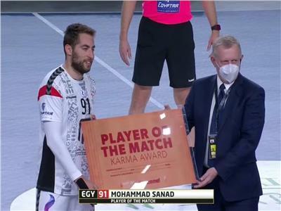 محمد سند لاعب منتخب مصر