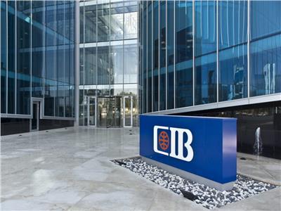 الفائزون بجائزة CIB