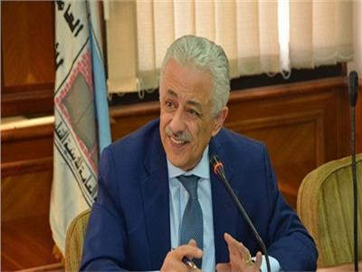 الدكتور طارق شوقي، وزيرالتربية والتعليم والتعليم الفني