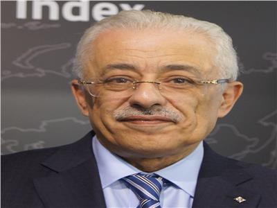 طارق شوقي  وزيرالتربية والتعليم والتعليم الفني