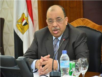 أعلن اللواء محمود شعراوي وزير التنمية المحلية