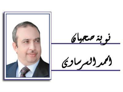 أحمد السرساوى
