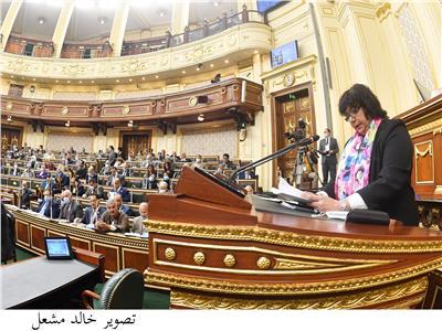 إيناس عبد الدائم وزيرة الثقافة