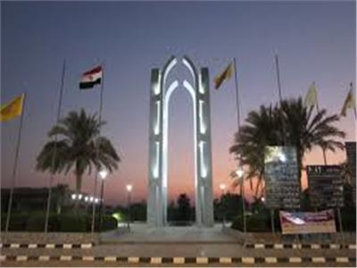 جامعة حلوان
