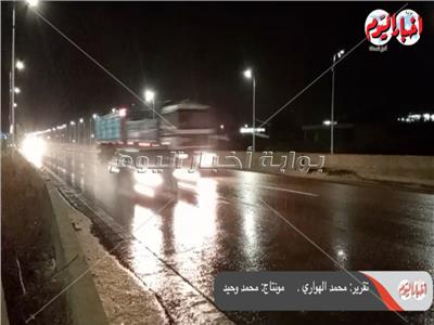 أمطار غزيرةعلى طريق القاهرة مطروح