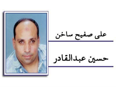 حسين عبدالقادر