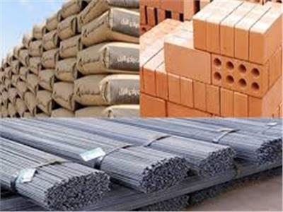 أسعار مواد البناء بنهاية تعاملات الأربعاء 24 فبراير