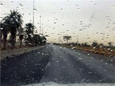 أماكن الأمطار والشبورة