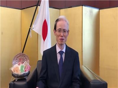 سفير اليابان بالقاهرة