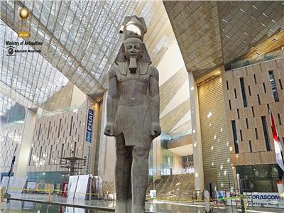 متحف المصري الكبير
