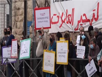 صورة من الوقفة الاحتجاجية