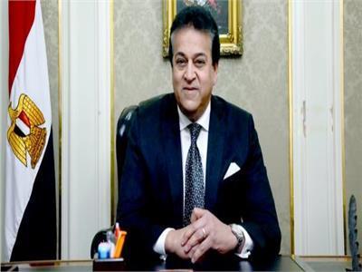 د.خالد عبدالغفار وزير التعليم العالي والبحث العالي