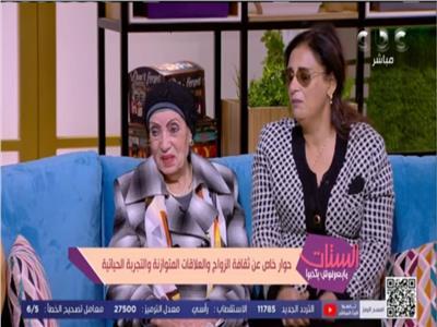 رجاء حسين وزوجة طليقها