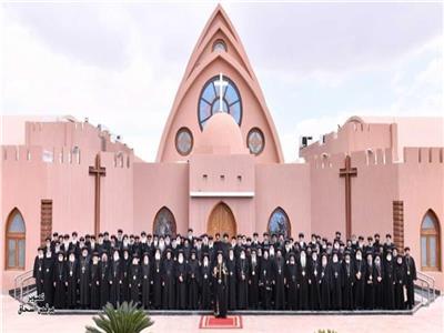 المجمع المقدس