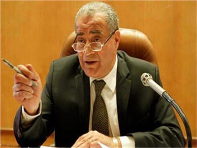 الدكتور علي المصلحي وزير التموين والتجارة الداخلية
