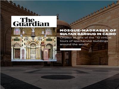 الجارديان تختار مسجد السلطان برقوق بشارع المعز