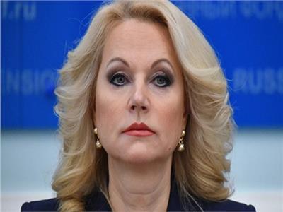 نائب رئيس الوزراء الروسي تاتيانا جوليكوفا