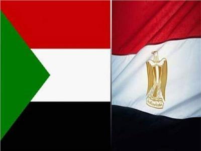 التبادل التجاري بين مصر والسودان