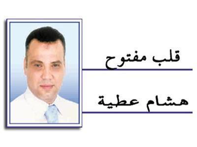 هشام عطية