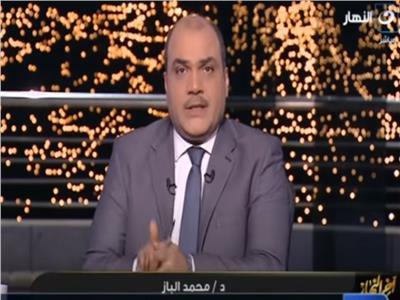 الدكتور محمد الباز