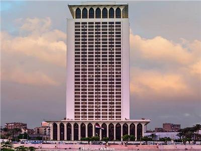 مقر الخارجية المصرية
