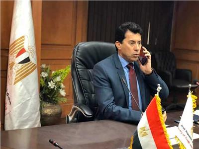 أشرف صبحي، وزير الشباب والرياضة