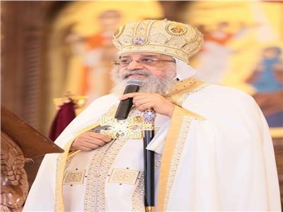 قداسه البابا تواضروس الثاني