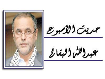 عبدالله البقالى نقيب الصحفيين المغاربة