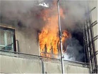 حريق شقة سكنية