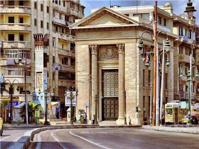 الغرفة التجارية المصرية-صورة أرشيفية