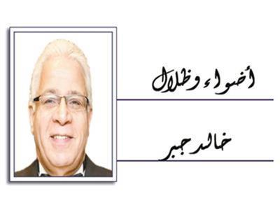 خالد جبر