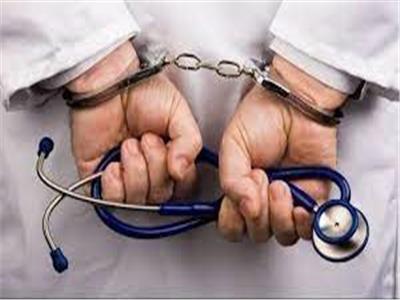 انتحال صفة طبيب