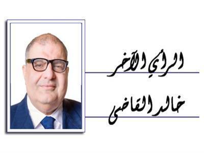 خالد القاضى