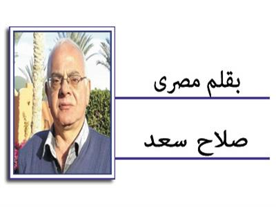 صلاح سعد
