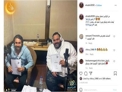 """شيكو وهشام ماجد يخوضان السباق الرمضاني ب """"رامبو وكراميلا"""""""