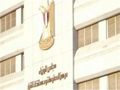 نشرة مركز المعلومات| ترحيب رسمي وإعلامي بزيارة الرئيس التونسي لمصر