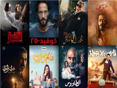 مسلسلات شهر رمضان