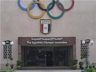 اللجنة الأولمبية المصرية