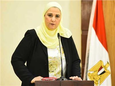 الدكتورة نيفين القباج  وزير التضامن الاجتماعي